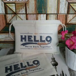 Pouch Halbi 2016 IKAB